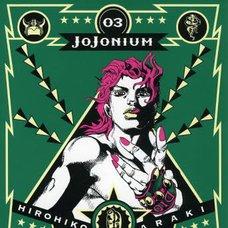 JoJo's Bizarre Adventure Jojonium Vol.3