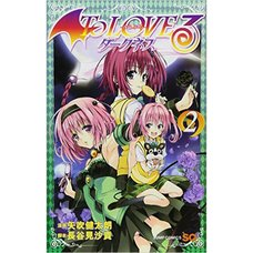 To Love-Ru Darkness Vol. 2