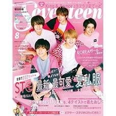 Seventeen August 2019