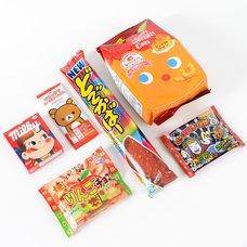 Red Snack Set