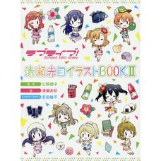 Love Live! School Idol Diary: Akame Kiyose Illustration Book 2