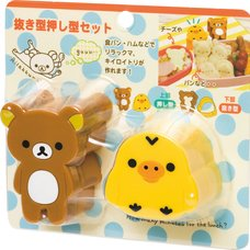 Rilakkuma Food Cutter and Press Set
