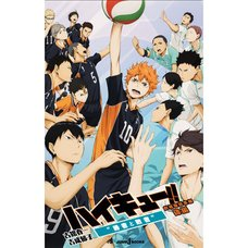 Haikyu!! the Movie Omnibus Part 2: Winners and Losers
