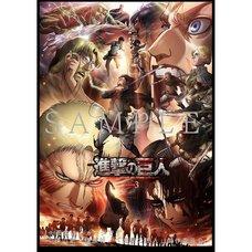 Attack on Titan Season 3 Otsukaresama Book