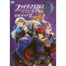 Fire Emblem 0 (Cipher) Official Guide Book Vol. 5