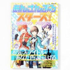 Ensemble Stars! Secret Love Produce