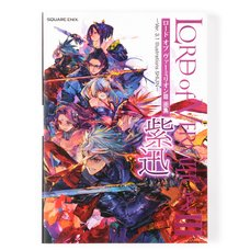 Lord of Vermilion III ~Ver. 3.1 Illustrations Shijin~