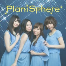 PlaniSphere Sphere Photo Book
