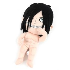 "Attack on Titan Eren Titan Stye 8"" Plush"