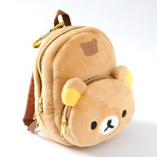 Rilakkuma Fuwaraku Plush Backpack
