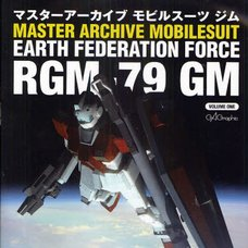 Master Archive Mobile Suit RGM-79 GM