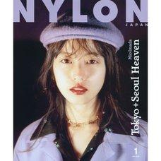 Nylon Japan January 2019