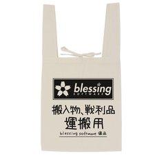 Saekano: How to Raise a Boring Girlfriend Blessing Software Natural Eco Bag