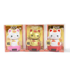 Light-Activated Baby Maneki-Neko