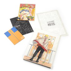 NARUTO Episode 1 Reproduction Art Box Souden