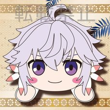 Mega Jumbo Lying Down Plush Fate/Grand Order - Absolute Demonic Front: Babylonia Merlin