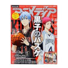 Animedia January 2015 w/ Bonus Free! Eternal Summer Clear File & Aldnoah.Zero Long Poster
