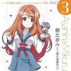 "CHARACTER SONG SERIES ""In Love"" case.3 ASAHINA MIKURU 