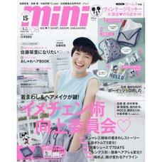 Mini August 2016