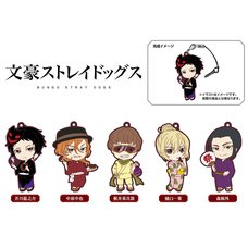 Bungo Stray Dogs Yukata Rubber Straps Port Mafia Box Set