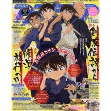Animedia November 2018