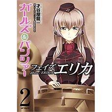 Girls und Panzer: Phase Erika Vol. 2