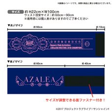 Love Live! School Idol Store AZALEA Victory Memorial Knitted Belly Warmer