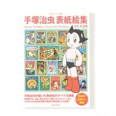 Osamu Tezuka's Cover Art Archives