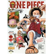 One Piece Pirate Kyaraben Book