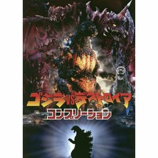 Godzilla vs. Destoroyah Completion