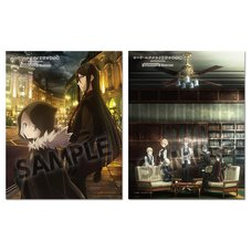 The Case Files of Lord El-Melloi II Multi Cloth
