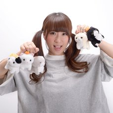 Noseteru Munchkin Cat Plush Collection (Ball Chain)