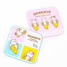 Bananya Mini Towel