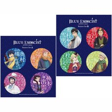 Blue Exorcist Kyoto Saga Button Set