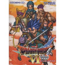 Dragon Quest VI Official Piano Score Book