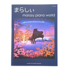 Marasy Piano World
