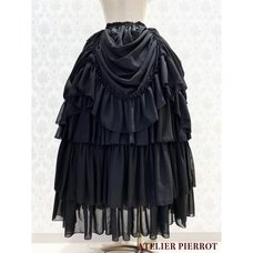 Atelier Pierrot Bustle Long Skirt