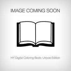HY Digital Coloring Book: Ukiyo-e Edition