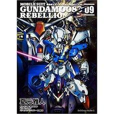Mobile Suit Gundam 0083: Rebellion Vol. 9
