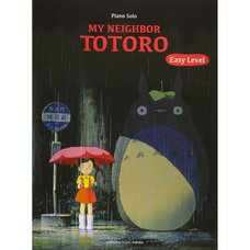 My Neighbor Totoro Piano Solo: Easy Level (English Ver.)