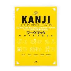 Genki Plus: Kanji Look and Learn Workbook