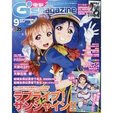 Dengeki G's Magazine September 2017