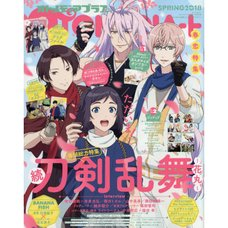 Otomedia Plus May 2018