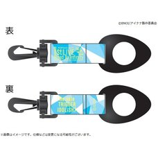 IDOLiSH 7 1st Live Road to Infinity Bottle Holder