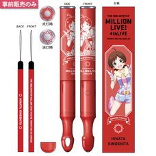 The Idolm@ster Million Live! 4th Live: Th@nk You for Smile!! Official Tube Light Stick - Hinata Kinoshita Ver.