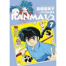 Ranma 1/2 Vol. 7