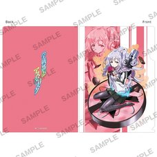 The Asterisk War Clear File A