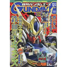 Monthly Gundam Ace December 2016