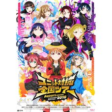 Love Live! Sunshine!! Aqours Club Activity LIVE & FAN MEETING 2018 Unit Battle Japan Tour B2 Poster