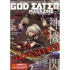 Dengeki Maoh Special Issue God Eater Magazine Vol. 7 January 2019